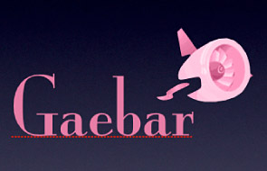 Gaebar Logo