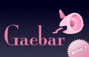 Gaebar Beta 3 Release